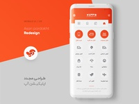Asanpardakht app redesign