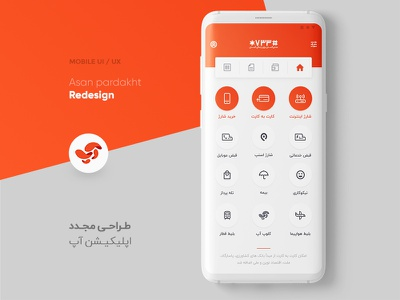 Asanpardakht app redesign uidesign payment pay app ux ui