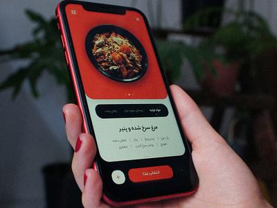 Cooking assistant app UI (Damkoni) cooking app food food app mobile app cooking ui