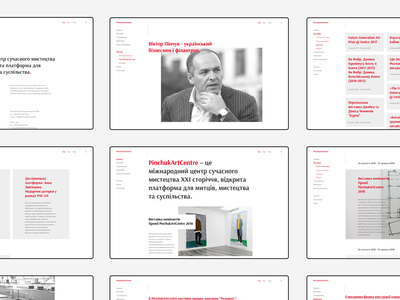 pinchukArtCentre art center webdesigner card typography interface designthinking web ux kiev ui