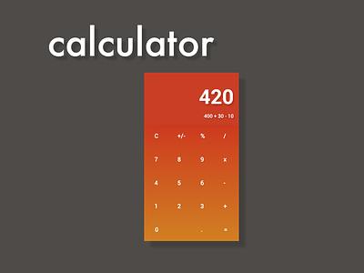Daily UI #4 - Calculator visual design ui design mobile design interaction design daily ui calculator app adobe xd