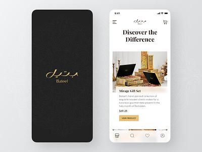 Bateel - The Premium Date Shop app 2020 golden popular ux design trendy ui luxury premium online arabian shop store date