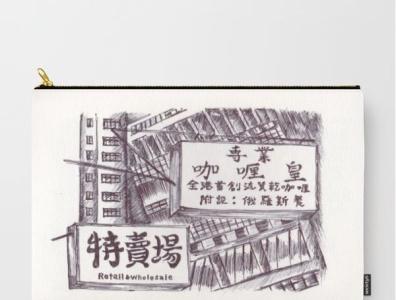 Ballpen Society 6 Hong Kong 🇭🇰 design society6 drawing society6 frame wallart illustration ballpen