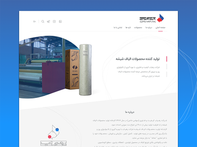 Rahyab Quality & Technology Co. -  UI Design