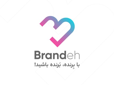 Brandeh Logo