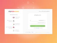 Digikala Seller Page - Registeration