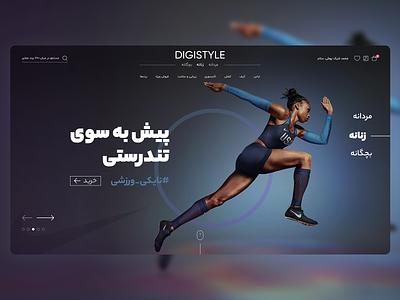 Digistyle   Homepage Slider slider