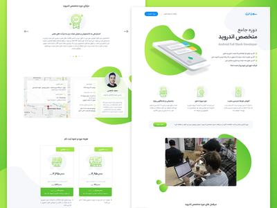 7learn Android Full Stack Developer Landing Page ux design uidesign landing page