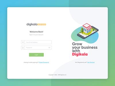 Digikala Seller Center Login Page website loginpage ux design uidesign