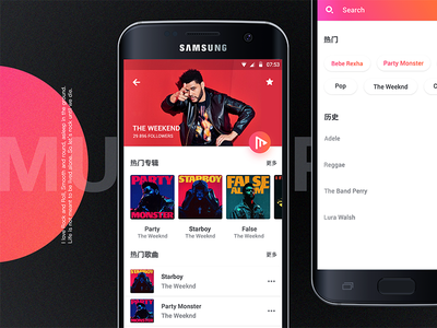 tempo-music player app-1 ux ui md transition player music app colors