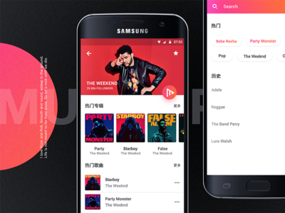 tempo-music player app-1