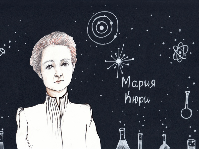 """""""The muses"""" - Marie Curie empowerment women empowerment women in science woman illustration marie curie portrait illustration portrait art portrait drawing illustration"""