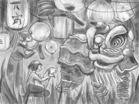 #13 Studio life - The lanterns reunion