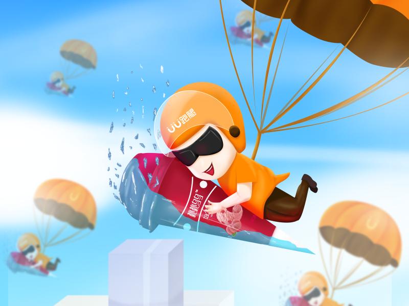 Airborne ice cream illustration app design