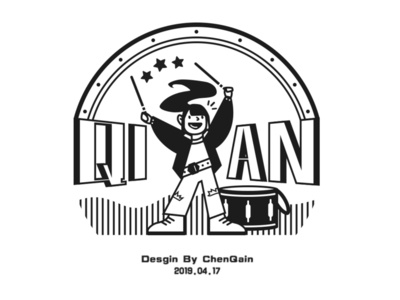 just a logo