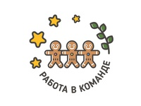 "Badges for children summer camp / skill ""Teamwork"""