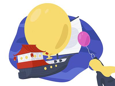 A Fantastic Journey - Part II junk night girl dreamlike sky pagoda boat ship dream balloon