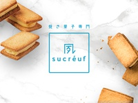 Sucreuf Website Design