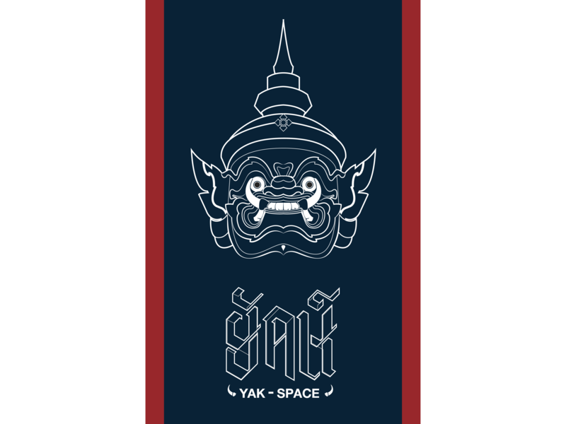 Yaks giants yaksha cafe logo thailand thai illustrator vector design lettering type flat animation branding icon typography logo illustration