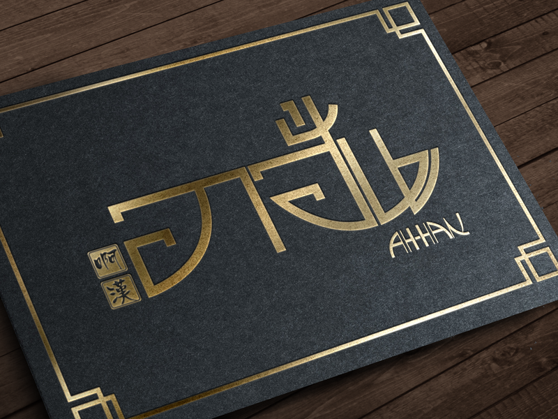 Ah-Han Logo restaurant branding cafe chinese thailand thai vector typography logo lettering illustration icon flat branding