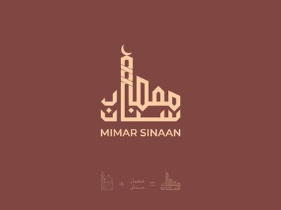 Mimar Sinaan - Logo Design Version 2