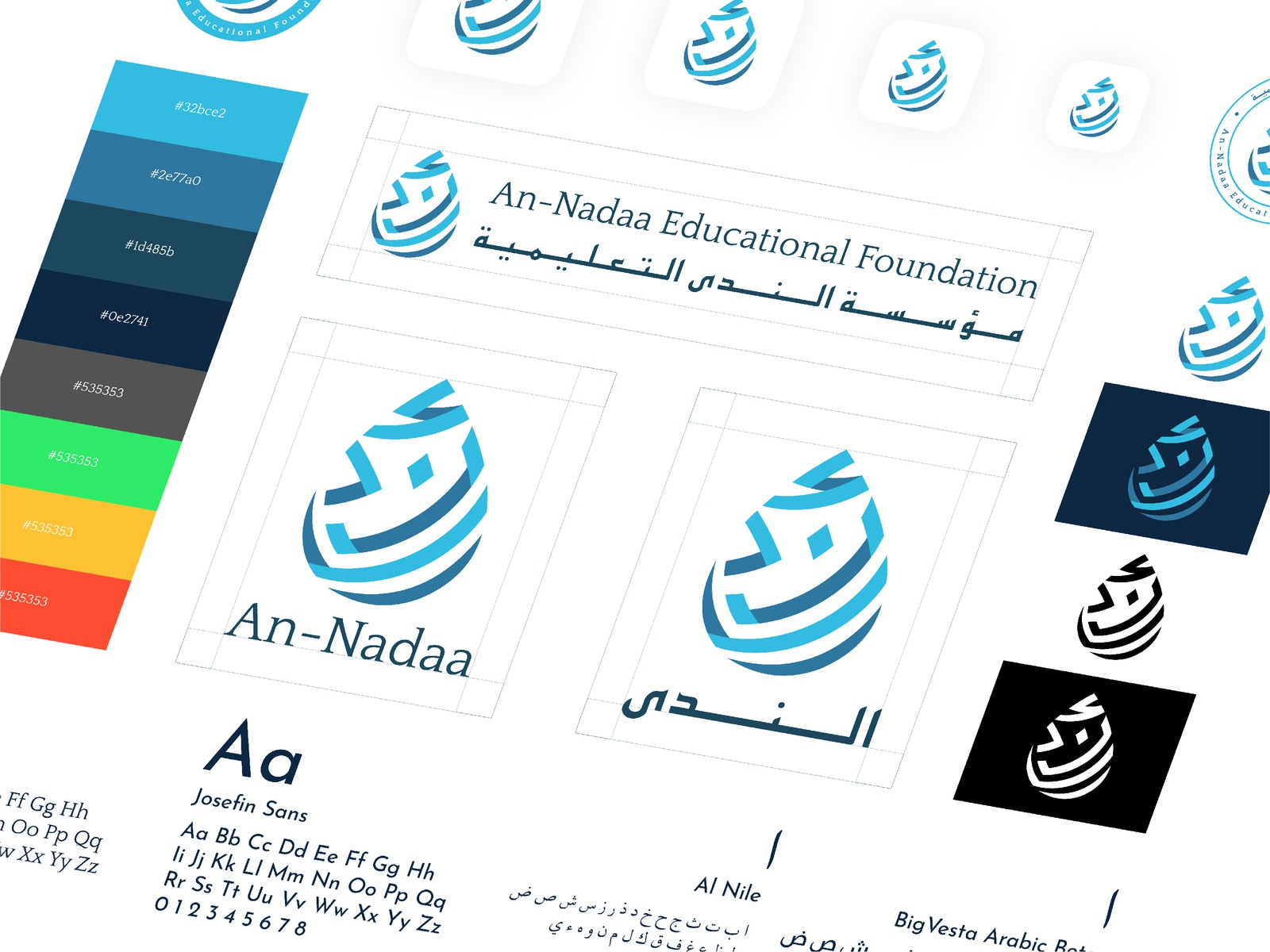 An Nadaa Brand Identity By Muhammed Faraz On Dribbble