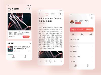 WeChat applet: Japanese translation project applet design ux ui app