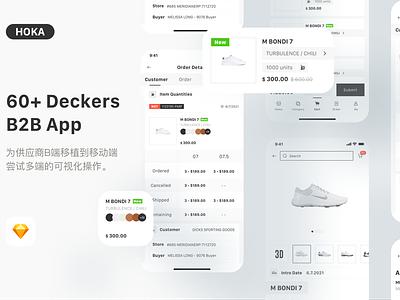 A vendor App business ux design iphone ui app