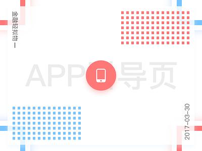 New Shot - 10/17/2017 at 09:50 AM layout,icon ui typesetting