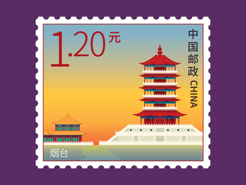 Sunset in Yantai Stamp graphic design travel penglai tourism vector stamp scenic 2d sunset china shandong yantai