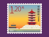 Sunset in Yantai Stamp