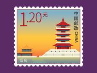 Sunset in Yantai Stamp