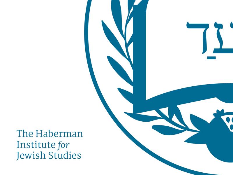 Haberman Institute branding identity jewish logo vector