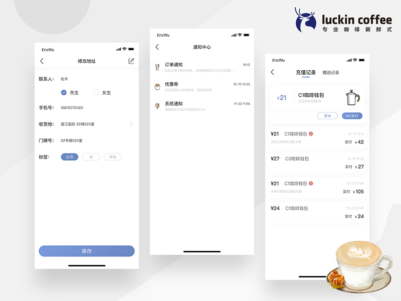 Luckin Coffee Redesign icon appdesign app,ui sketch concept