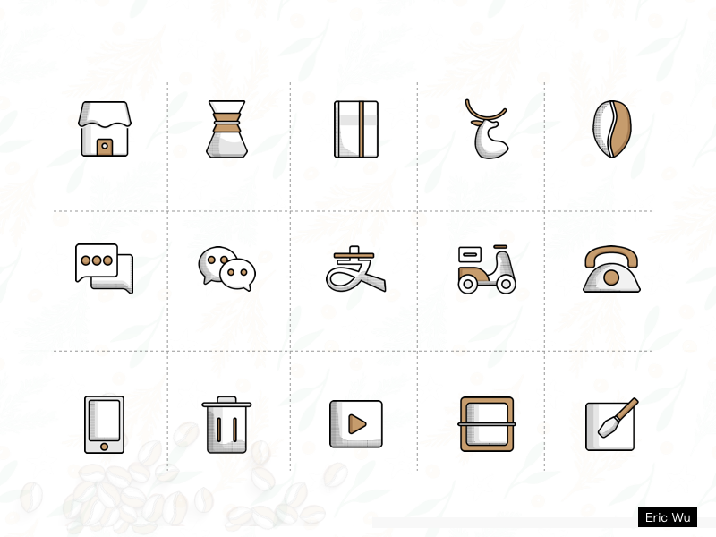 Luckin Coffee Redesign icon illustration appdesign app,ui sketch concept