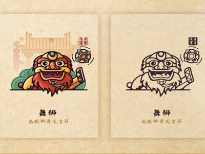 舞狮 logo character people illustration