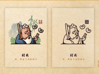 logo people character illustration