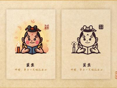 001 logo character people illustration