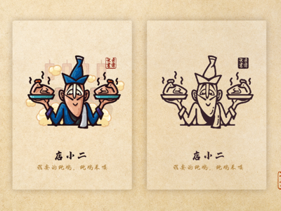 11 logo people character illustration
