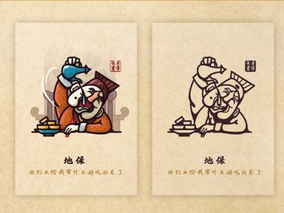 115 logo character people illustration
