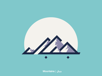 Mountains - Arabic letters project