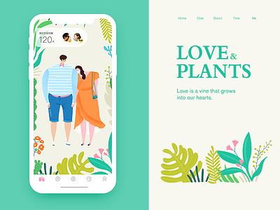 Love&Plant ui green plant couple love illustration