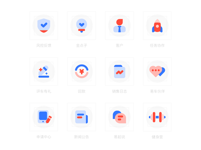 yiche icons 02 design vector ui branding icon
