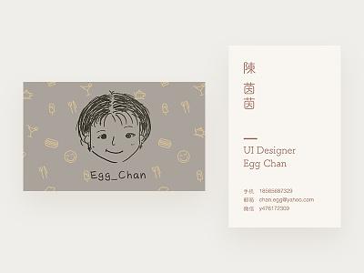 my card card 名片