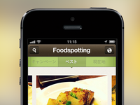 Foodspotting for iOS6