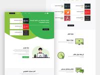 Online programming courses website