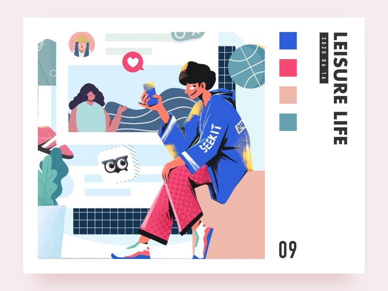 Leisure life 01 illustration 插图