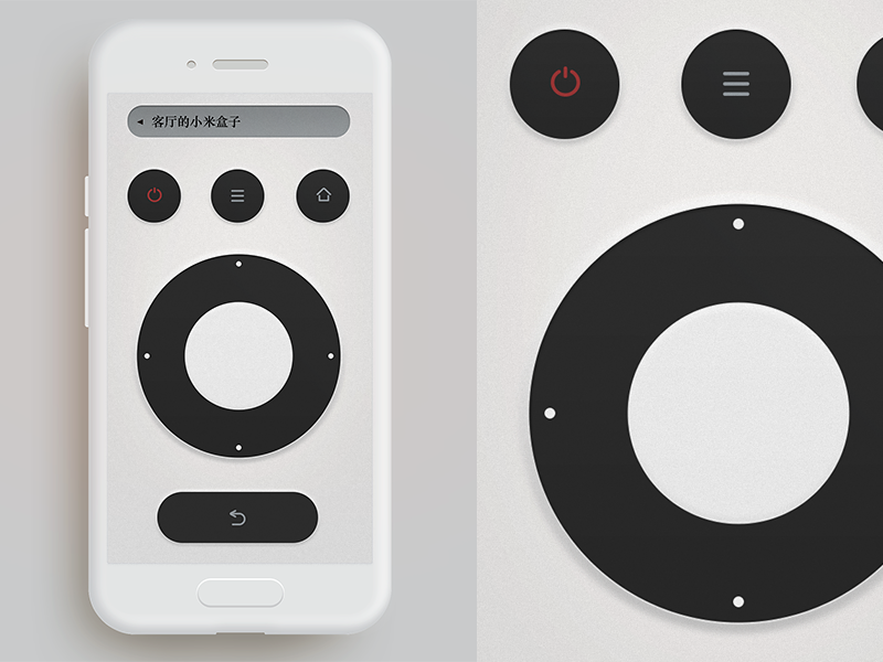 Smart TV Remote by Azure Yang on Dribbble