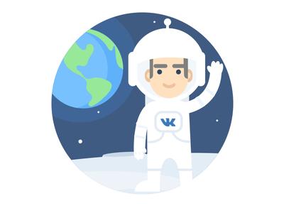 Cosmonaut badge for VK