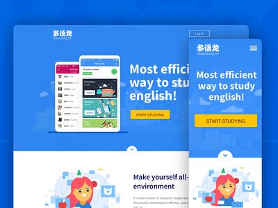 English App Landing page